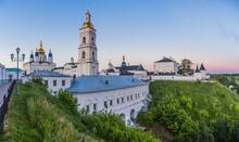 Buildings Of The Kremlin In To...