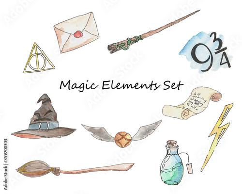 Watercolor Magic Set, Harry potter set