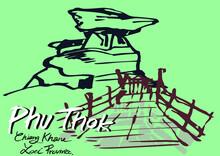 Phu Thok, The Famous Fog Sea V...
