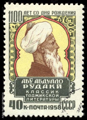 Платно USSR - CIRCA 1958: A postal stamp printed in the USSR which shows Abu Abdullo Rudaki, Tajik poet circa 1958