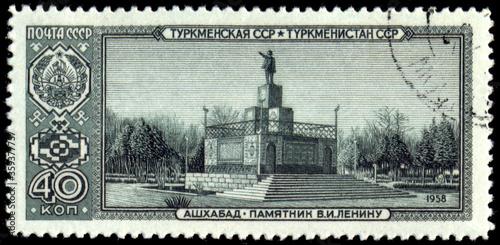 USSR -CIRCA 1958: The city of Ashkhabad, capital of Turkmenia, circa 1958 Canvas Print