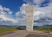 Monument To The Executed Partisans Of Zlatibor, Serbia