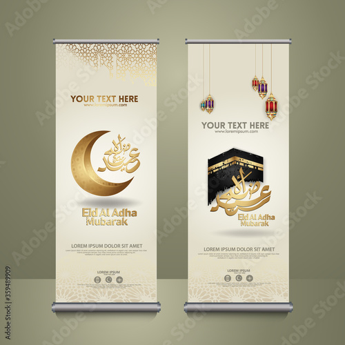 Fototapety, obrazy: set roll up banner, eid al adha mubarak calligraphy islamic with golden luxurious crescent moon, kaaba, lantern and mosque pattern texture islamic background.