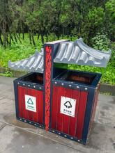Rubbish Bin In Chendu, China