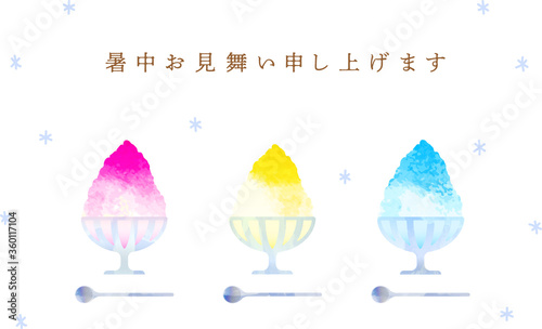 暑中見舞い-かき氷 Canvas Print