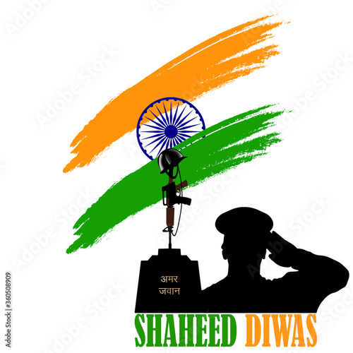Photo Vector Illustration of Shaheed Diwas