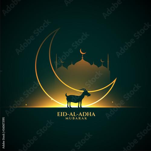 Photo bakrid eid al adha festival greeting background