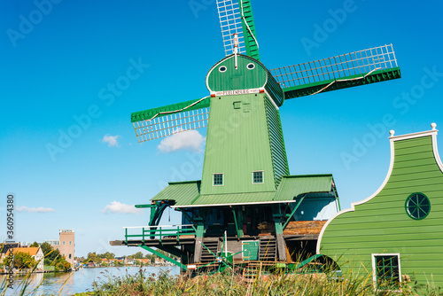Fototapeta Colorful windmills in Zaanse Schans Netherlands