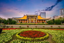 """Sun Yat Sen Memorial Hall In Taipei, Taiwan. Translation Of The Chinese Text Is """"Father Of The Nation Memorial Hall"""""""