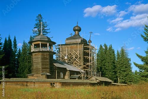 Fotografia National Park Vodlozersky