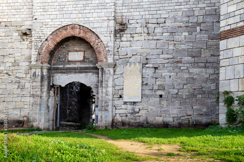 Canvas Print Entrance of the Yedikule Fortress