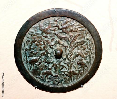 Photo Ancient Chinese Bronze Mirror