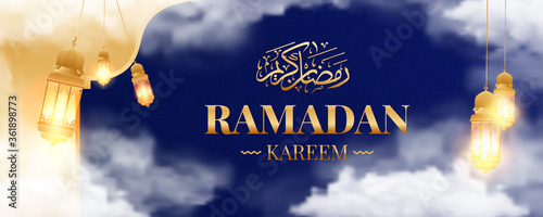 Photo Welcome, Ramadan Kareem Background, with a lantern, cloud, can be used for banne