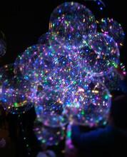 Colorful LED Balloons Bokeh Ef...