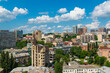 Kyiv cityscape panorama in hot summer day.