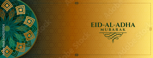 Fototapeta islamic style decorative eid al adha bakrid festival banner obraz