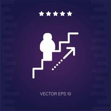 Upwards Escalator Vector Icon