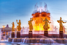 Russia Moscow Colour Fountain ...