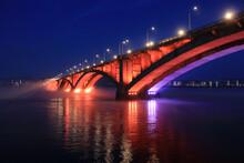 Romance Of The Night City. Kra...