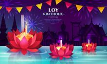 Three Floating Lotus Flowers A...