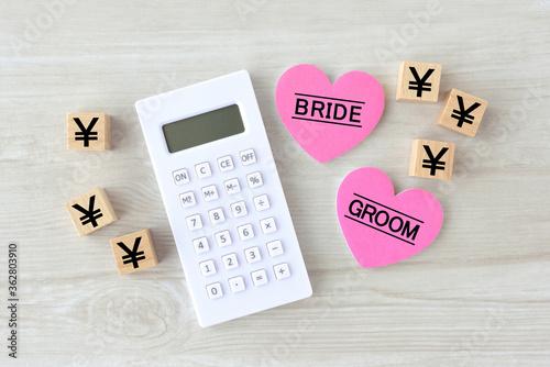 Valokuva 結婚式の費用イメージ