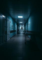 Empty Corridor In Hospital