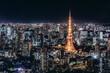 Leinwandbild Motiv Aerial View Of Illuminated Buildings In City At Night