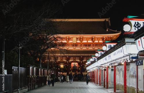 Fotografie, Obraz Senjoji Temple, Tokyo, Japan - February 13,2020