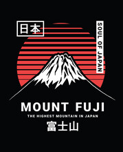 Mount Fuji Vector Illustration For T-shirt Prints And Other Uses. Japanese Text Translation: Japan/Mount Fuji