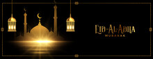 Eid Al Adha Golden Festival Ba...
