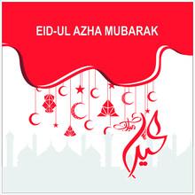 Eid Mubarak Islamic Happy Fest...