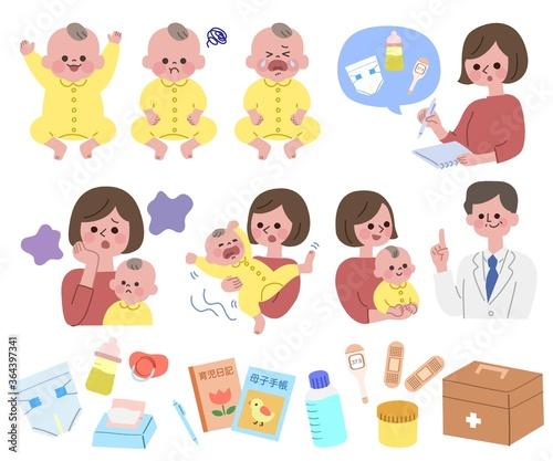Fototapeta 赤ちゃんをお世話するお母さんと医者セット 主線無し