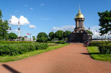 Troitskaya Chapel, Russia, St....
