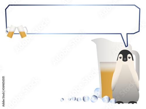 Fototapeta ビール冷えてます用フレーム/ペンギンさん