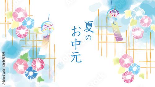 Fototapeta 水彩画の様な爽やかな朝顔と青空