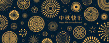 Mid Autumn Festival Abstract I...