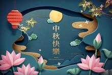Mid-Autumn Festival Lotus Pond