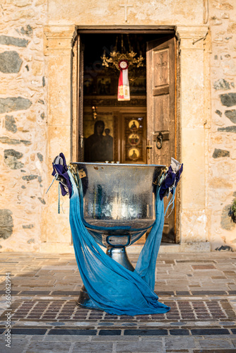 Decorated  with stars and  dark blue stripes metal baptismal font Fototapet