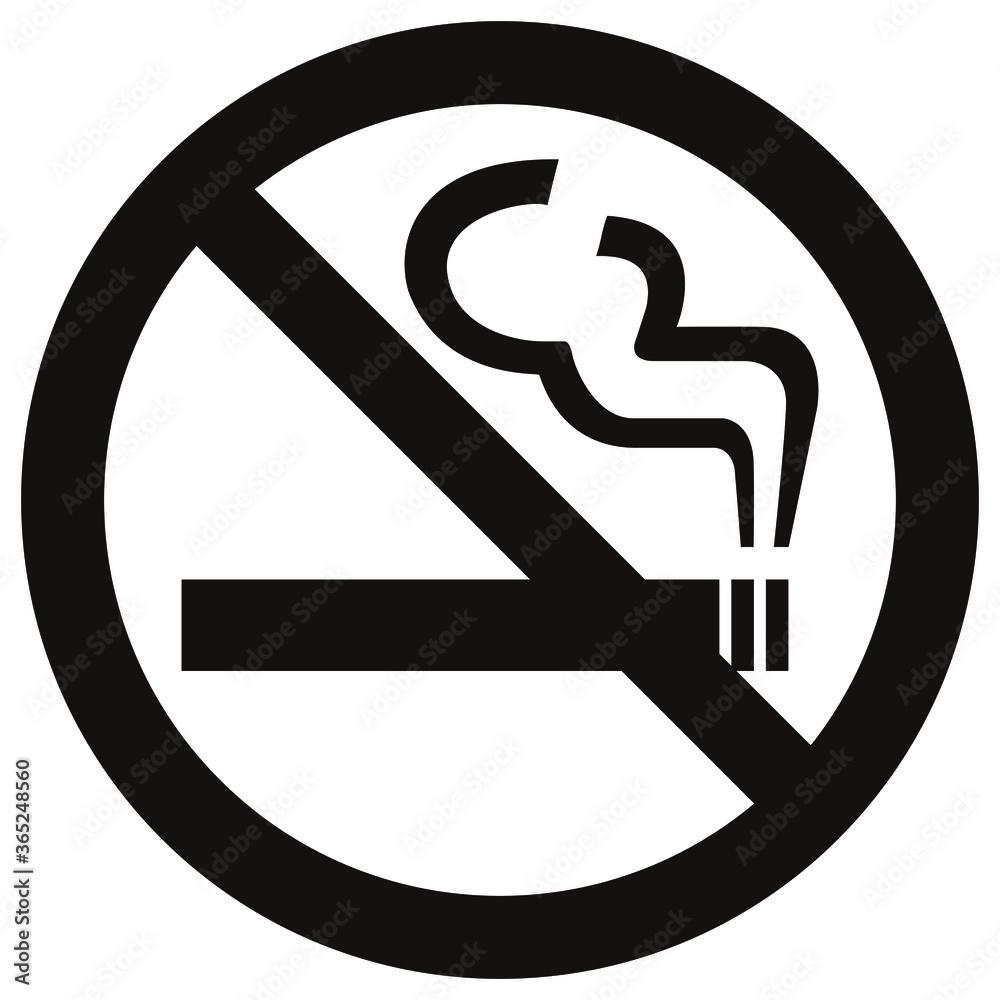 Fototapeta モノクロの禁煙マークのイラスト