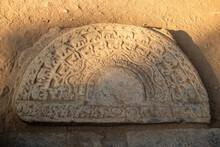 Semi Circular Moon Stone At The Entrance To A Temple In Sri Lanka