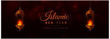 Happy Islamic New Year Banner ...