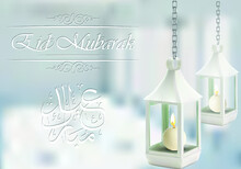 Eid Mubarak.Eid Al Adha.Eid Mu...
