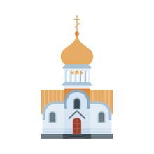 Orthodox Church Building, Anci...