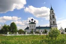 Beautiful Russian Church In Ya...