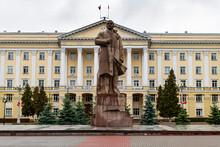 Lenin Statue, Smolensk, Smolensk Oblast