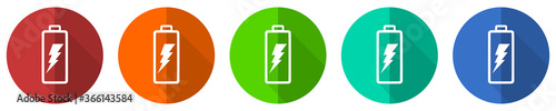 Battery icon set, red, blue, green and orange flat design web buttons isolated o Wallpaper Mural