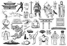 Japan Vector Icons With Food, ...