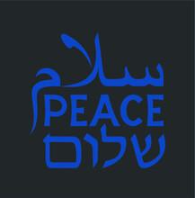 Peace Shalom Salam Hebrew Arab...