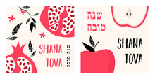 Rosh Hashanah Jewish New Year ...