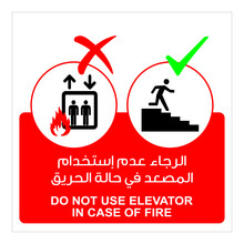 Vector Illustration Signage Of Do Not Use Elevator In Case Of Fire With Arabic And English Text. Do Not Use Lift In Case Of Fire Symbol.
